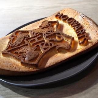 Moule à gâteaux Harry Potter - Poudlard